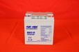 華申蓄電池HGS12-2412V-24AH膠體蓄電池適用于機房,UPS電源