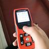 资质单所需全套必威电竞在线GPS或激光测距仪承装四级