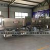 廠家直銷卡板清洗機高壓清洗不銹鋼材質