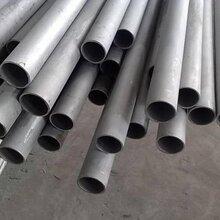 供甘肅慶陽不銹鋼無縫管和平涼不銹鋼管材報價