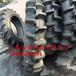 供應前進11-32農用水田人字高花東方紅、雷沃拖拉機專用輪胎
