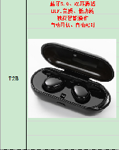 售蓝牙耳机,TWS,运动,商务/车载蓝牙耳机图片