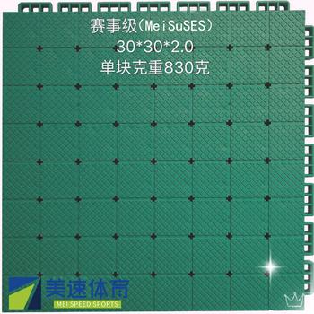 浙江专用合成橡胶热性弹塑体合成橡胶地垫运动地板厂家直销
