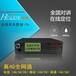 華芯4G全網通車載對講機全國5000公里的車載臺大功率
