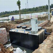 mbr污水一体化设备,内江养殖污水处理设备,150m3/d污水处理设备