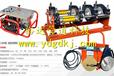 90-250型PE/HDPE半自動液壓熱熔機