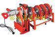 廠家促銷YDD-200-4M四夾PE管手動熱熔焊機