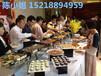 下午茶订制、自助餐、茶歇外卖、宴会餐饮策划