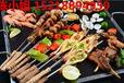 茶歇會,中式盆菜,中西自助餐,圍餐,燒烤,宴會策劃餐飲