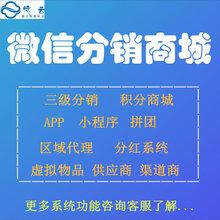 2019微信公眾號小程序商城教育培訓系統定制公眾號開發德云網絡