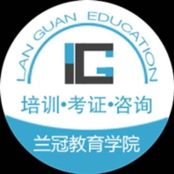 广州化学检验员考证机构选哪里权威