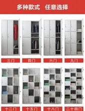 更衣柜員工儲物柜4門6門鐵皮衣柜帶鎖鞋柜圖片