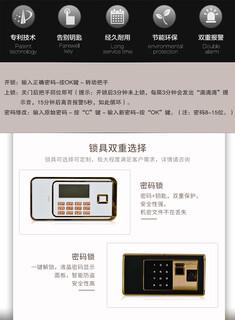 厂家直销套色国宝保密柜安保柜图片3