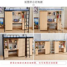 东瑞学生公寓床上床下桌组合床图片