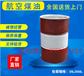 浙江杭州廠家直銷無味煤油航空煤油環保無味普通煤油洗滌專用