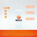 福建福州供应无杂质120#溶剂油120#白电油铁桶140公斤/桶