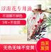 福建福州永生花矿物油浮游花矿物油保鲜油1kg起订现货供应