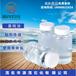 浙江湖州供應26號化妝品級白油32號化妝品級白油號無色無味優質