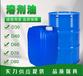 浙江湖州供應油墨涂料油漆稀釋劑高閃點溶劑油D80溶劑油