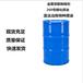貴州貴陽供應260號溶劑油金屬萃取稀釋劑濕法冶煉特種煤油