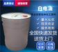 广西梧州供应120号溶剂油120号白电油桶装140kg包装送货上门