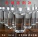 溶劑油廣東深圳供應異構無味D40/D60/D80/D100溶劑油無異味