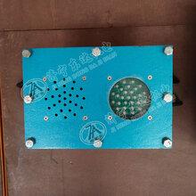 巷道出入口KXB127声光语言报警器、矿用本安型声光报警箱