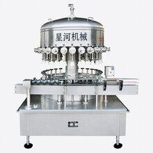 产品可定制白酒灌装机-果酒灌装机-黄酒灌装机选星河灌装机