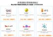網絡推廣服務多行業全平臺互聯網營銷