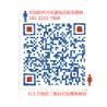 小萌希奧系統APP軟件開發公司