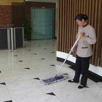 东莞写字楼保洁公司