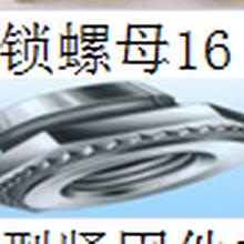 浮動螺母圖片