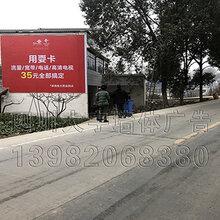 德阳墙体广告,喷绘、手绘,信赖四川大宇墙体广告公司,26年行业经验!