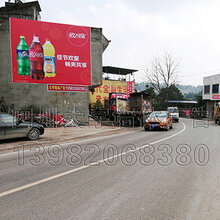 内江墙体广告,喷绘、乡镇刷墙广告,四川大宇墙体广告公司26年行业经验,值得选择!