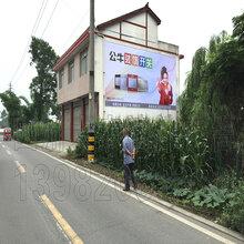 准备在四川资阳地区乡镇农村做墙体广告,喷绘、刷墙广告,快找四川大宇墙体广告公司!