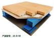 吉奧實木運動地板,懷柔微型室內場館木地板品質優良