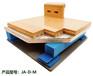 房山奢華室內場館木地板服務周到,實木運動地板