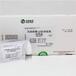 風疹病毒IgG抗體檢測試劑盒