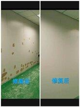 苏州夹芯板喷漆修复净化板划痕修复翻新图片�K