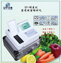 GY-NC10农药残留快速测试仪?#35745;? />                 <span class=