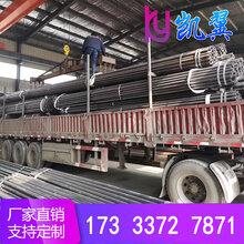 桩基声测管超声波检测管,声测管厂家价格