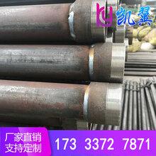 沧州桥梁专用管-桥梁用钢厚壁声测管采购