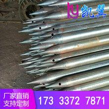 河北钢花管厂家注浆钢花管钢花管规格
