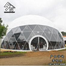 户外大型球形帐篷农业温室大棚球形展览篷房直销成都重庆