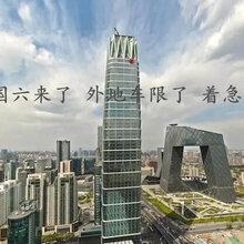 转让海淀一般人汽车租赁公司带一个京A8号和一个普通号