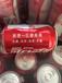 禮品可樂刻字,廣告可樂定制