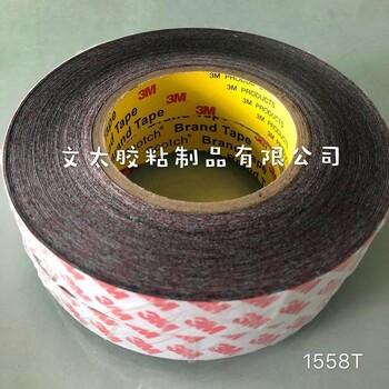 【1558T价格_3M1558T醋酸布_1558T图片】-中国工业网