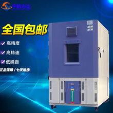 电池专用高低温防爆试验箱厂家