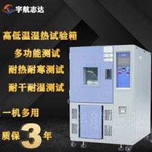 出口步入式高低温快速温变试验箱