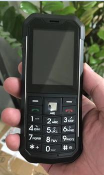 藍訊防爆智能手機1799-2濟南天橋區供應